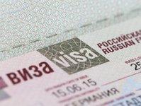Rosja, wiza elektroniczna, obwód kaliningradzki, obwód leningradzki, Sankt Petersburg