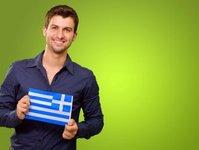 Grecja, wydatki, turyści