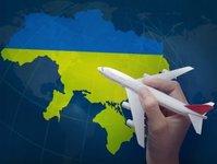 UIA, linie lotnicze, pasażer, Kijów, Kraków, flota