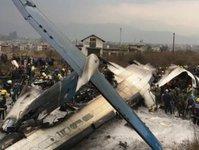 katastrofa, Katmandu, Nepal, samolot, śmierć